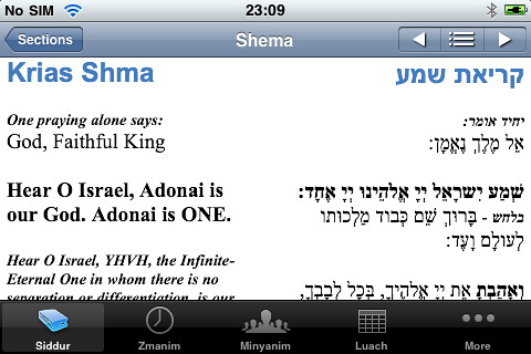 iPhone Siddur English Landscape View