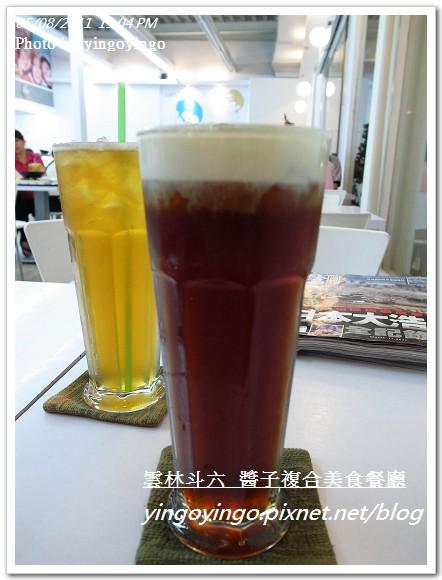 雲林斗六_醬子複合美食餐廳20110508_R0019534