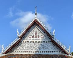 Wat Tsai Little Ubosot Gable (DTHB1665) วัดไทร หน้าจั่ว อุโบสถน้อย