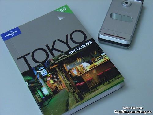 LP Tokyo Encounter