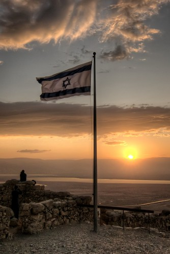 Sunrise Over Israel