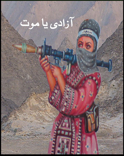 baloch-gwaar by naeem dashti.