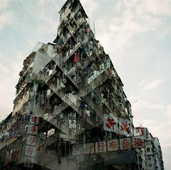 """Babel"" (Miss StrangeLove) Tags: hk architecture exposure chinese double 66 po sham shui"