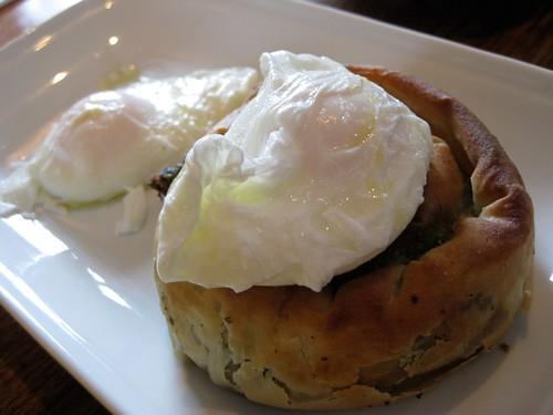 Spanakopita & Eggs 2
