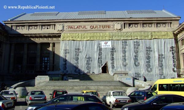 Palatul Culturii - In renovare - noiembrie 2009
