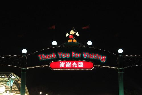 hong kong trip 2009