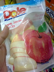 Dole Apple Slices at 7-Eleven
