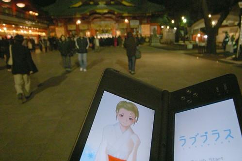 New Year's visit to a shrine (Kanda Myoujin) with Nene Anegasaki.
