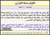 13665856991449456209 (www.2lbum.com) Tags: الألبوم جميلة مؤثرة تلاوات تلاوة القرآني