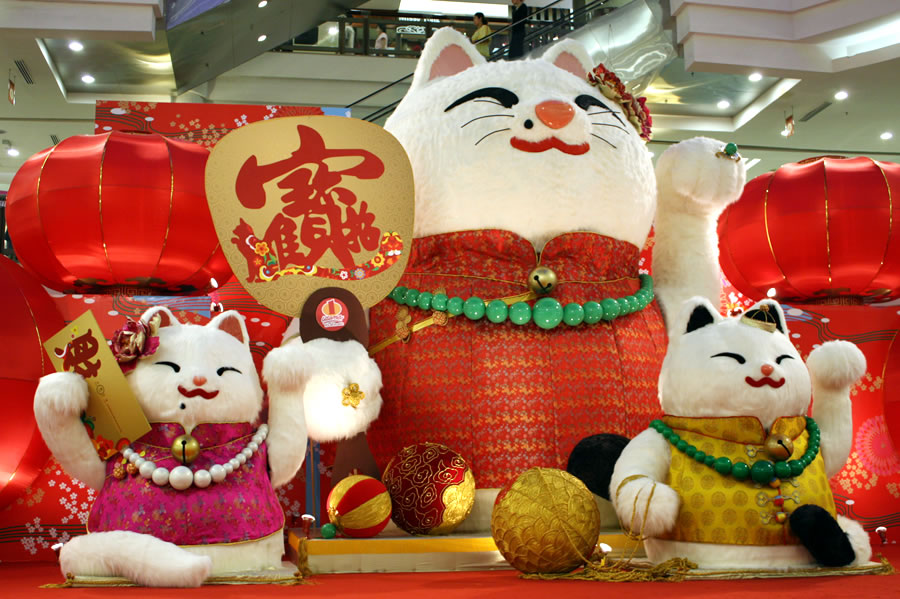 Super Big Maneki Neko