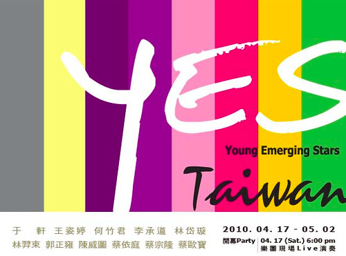 YES Taiwan 2010 – 也趣畫廊