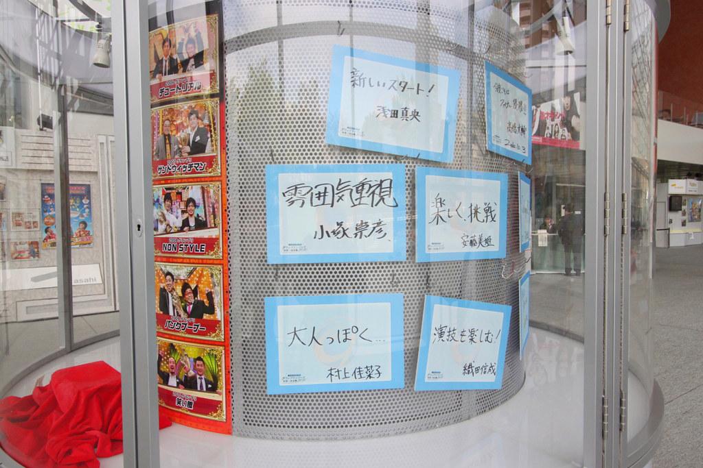Roppongi walking guide (9)
