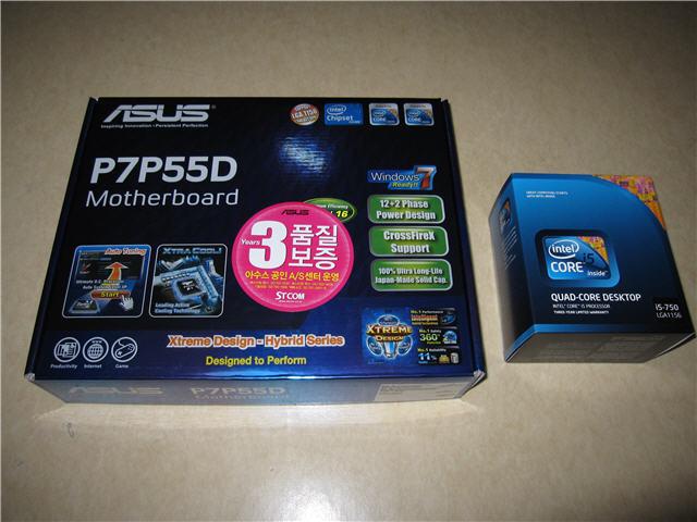 P55 마더보드와 i5 750 CPU