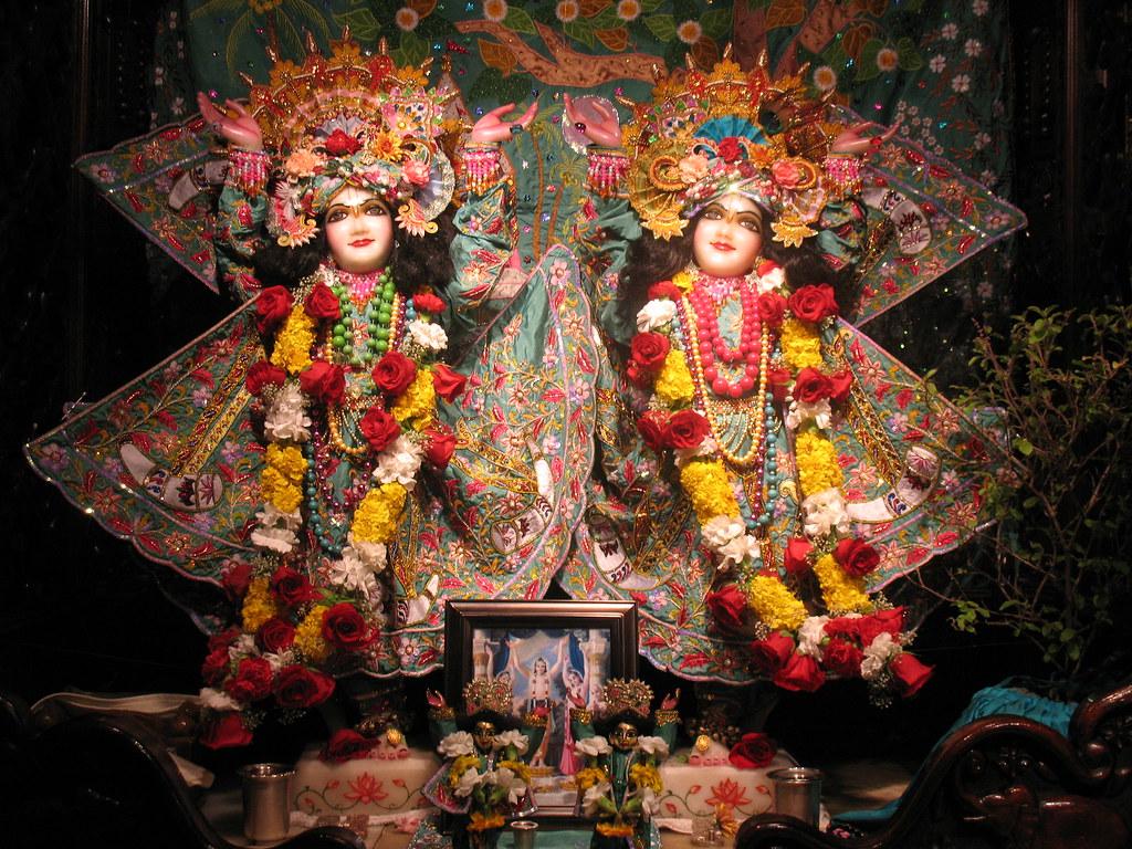 Sri Sri Gaura Nitai