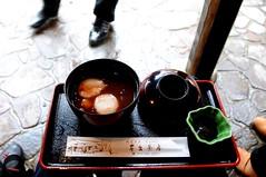 Mochi and chestnut in sweet azuki bean soup, Ohara