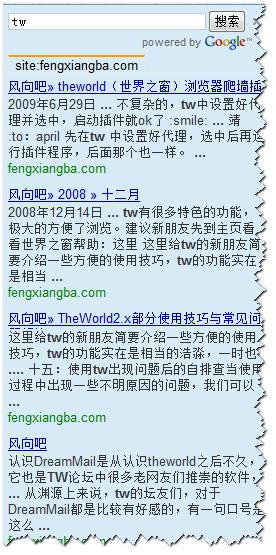 2009-12-14_001118
