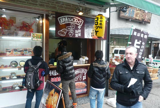 It's a beef croquette stand, tried to ask if the have a Japanese name but the lady didn't understand me