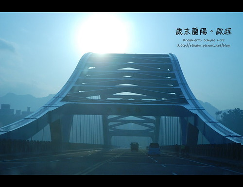 不知名的橋