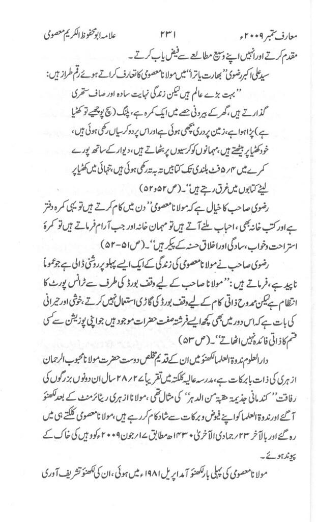 Masoomi_sb_Page-11_