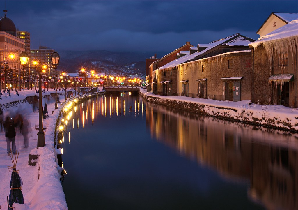 Otaru Japan  City pictures : The day was grey and overcast, with occasional flurries of snow. This ...