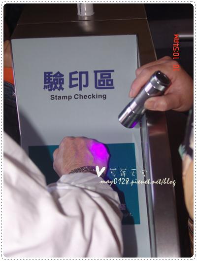 2010.01.10-126九族+日月潭纜車