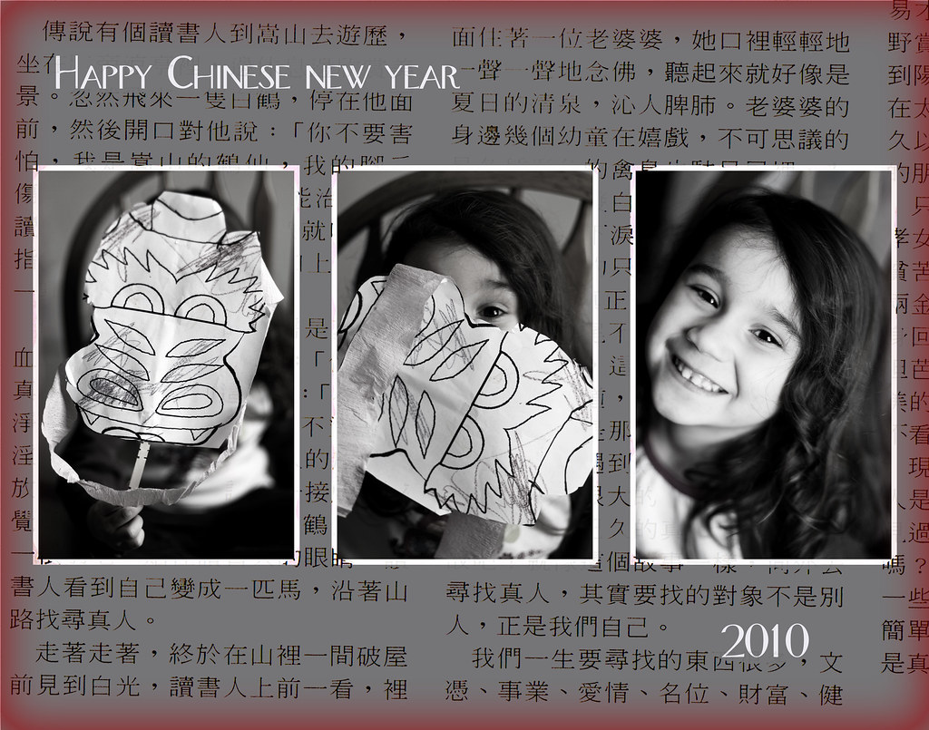 Happy Chinese New Year 2-18-10