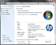 HP Pavilion Notebook PC dm3 春モデル