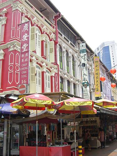 Singapore (1 of 6)