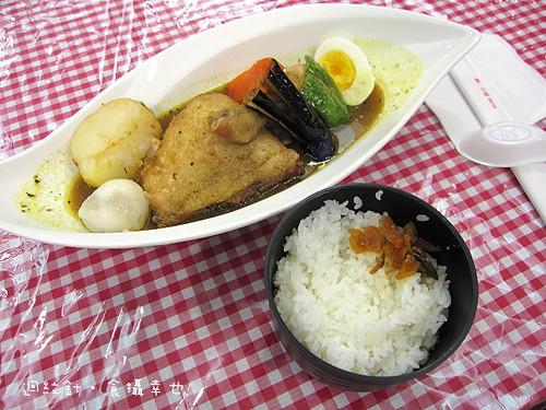 SOGO日本物產北海道湯咖哩