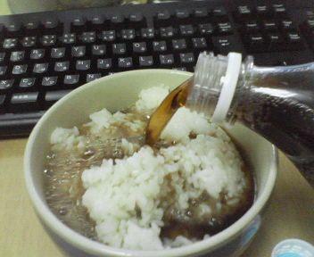 請不要這樣對待食物2 (by yukiruyu)
