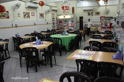 Tien Kee (3)