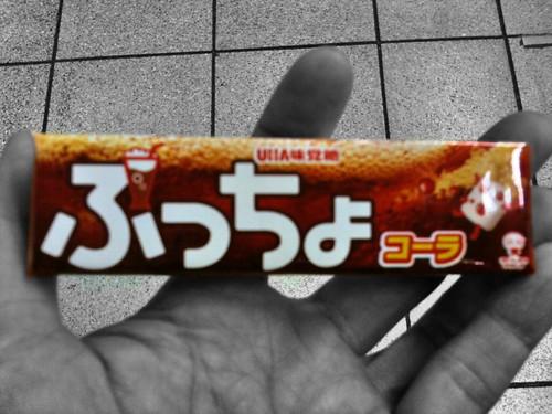 ぷっちょコーラ味。ぷっちょは食べ出すと止まらなくなる。一日一ぷっちょ。