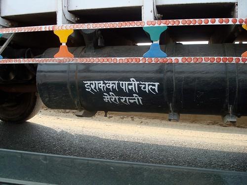 Truck-wala's wit