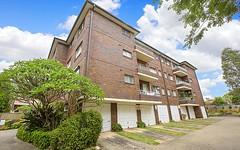 7/5B Fairlight Avenue, Fairfield NSW