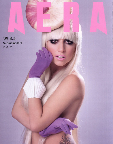 Lady GaGa - Aera Magazine Cover von pleasedontstopthemusic.