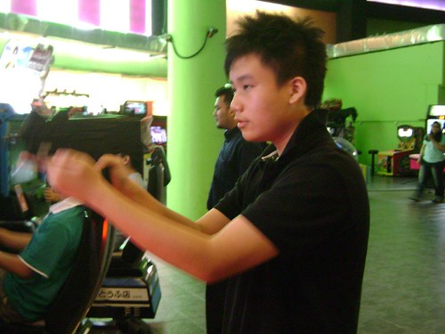 In Arcade