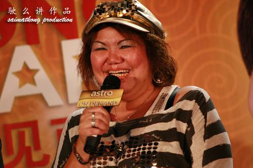 Irene Wong 小蚂蚁