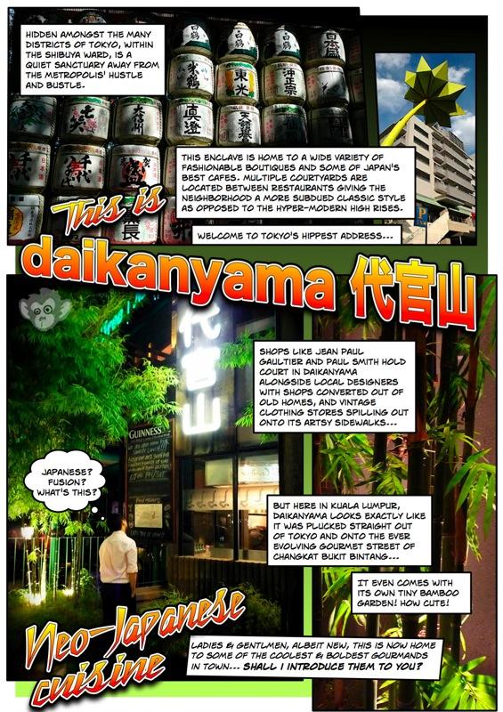 Daikanyama_1.jpg