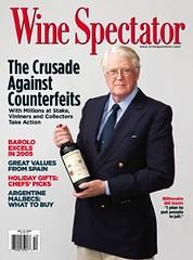 El vino, la cosecha y el mercado