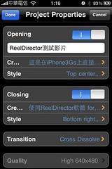 ReelDirector