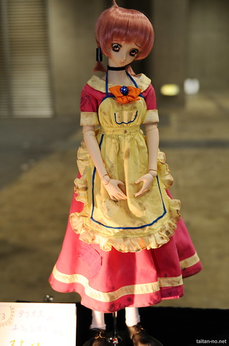 DollsParty22-DSC_0107