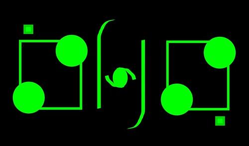 ambigram_monir