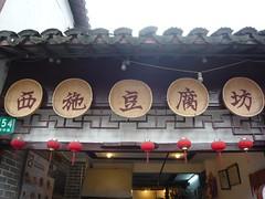 china388