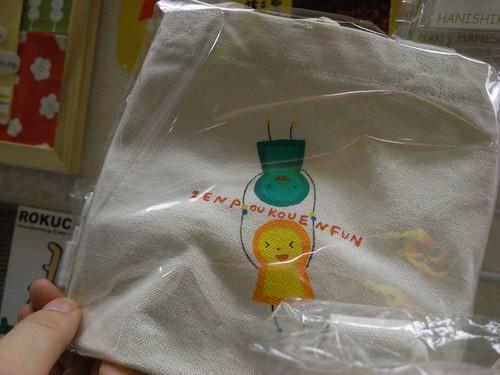 ならクターショップ『絵図屋』@奈良市-09