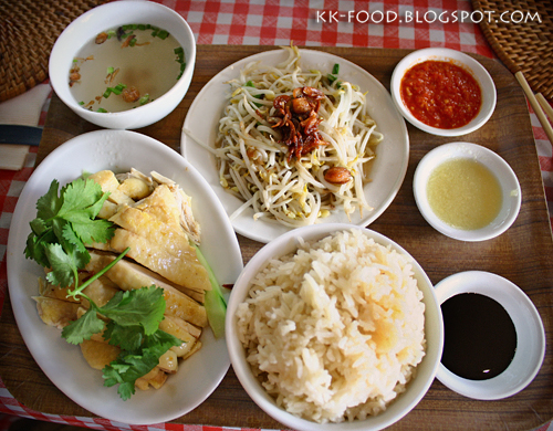 Hainanese Steamed Chicken Rice