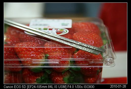 20100128Fun4韓國的扁平筷子