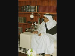 ..      (- M7D . S h R a T y) Tags: emirofqatar stateofqatar sheikhhamadbinkhalifaalthani   allrightsreserved