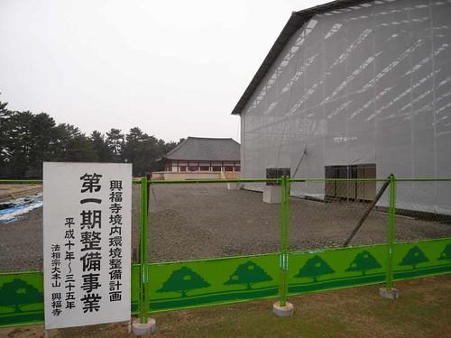 興福寺(国宝館)-09