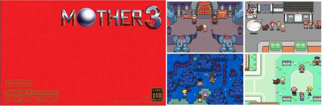 mother 3 - cover et snapshots