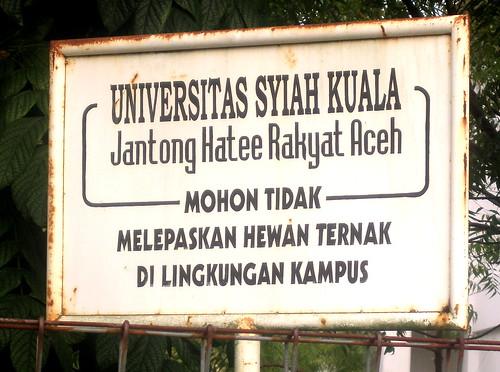 Jantong Hatee Rakyat Aceh